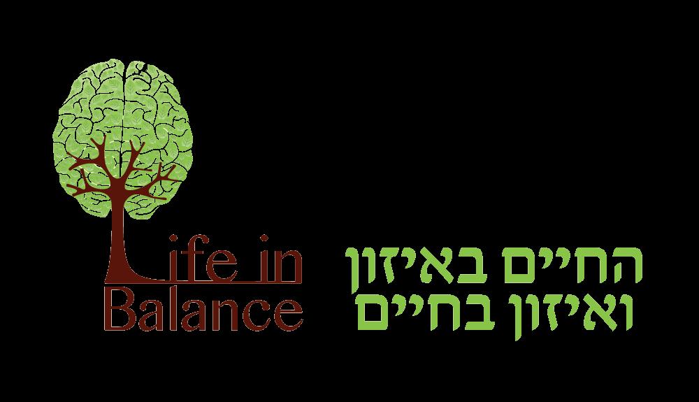 החיים באיזון